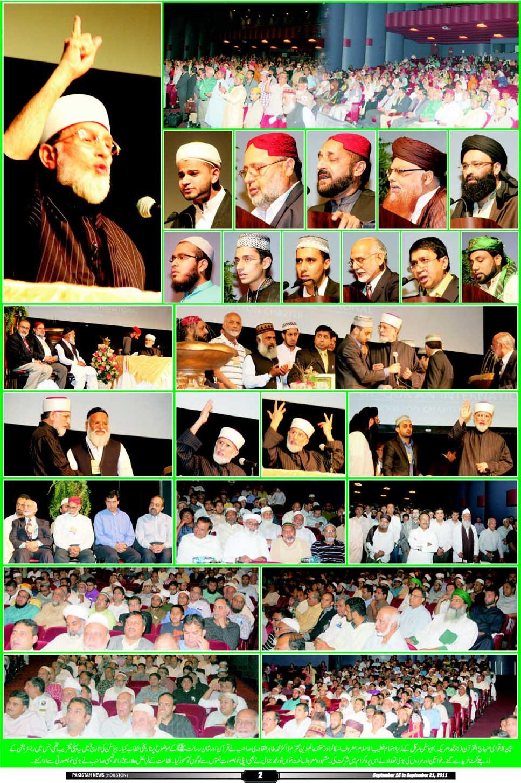 Minhaj-ul-Quran  Print Media CoverageWeekly Pakistan News Page 2