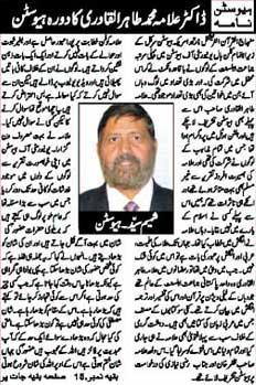Minhaj-ul-Quran  Print Media CoverageWeekly Pakistan News Page 6