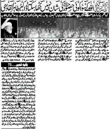 Minhaj-ul-Quran  Print Media CoverageWeekly Pakistan News Page 7