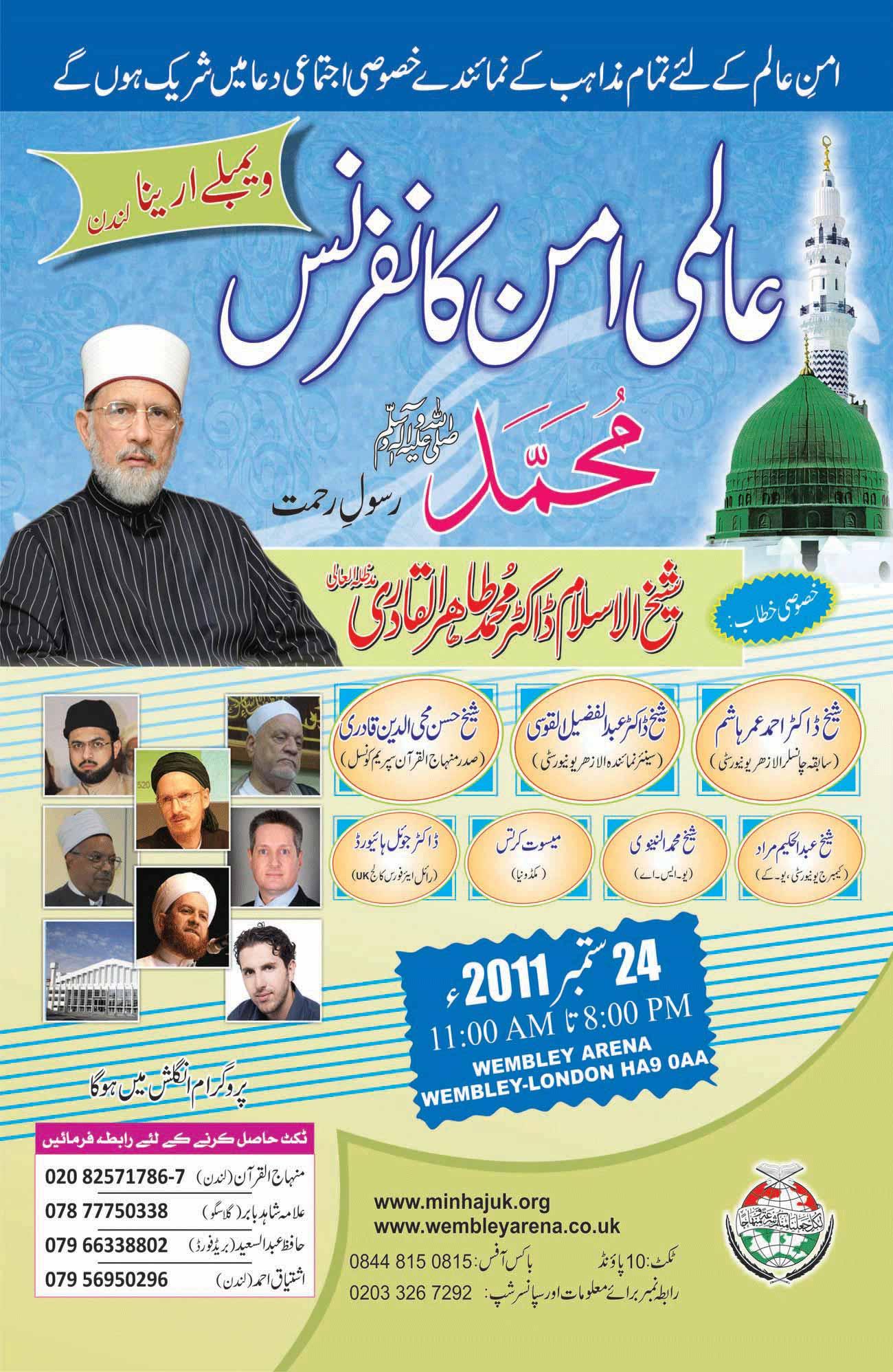 Minhaj-ul-Quran  Print Media CoverageWeekly UK Time London Page 3