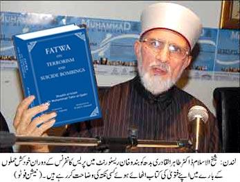 Minhaj-ul-Quran  Print Media CoverageDaily The Nation London
