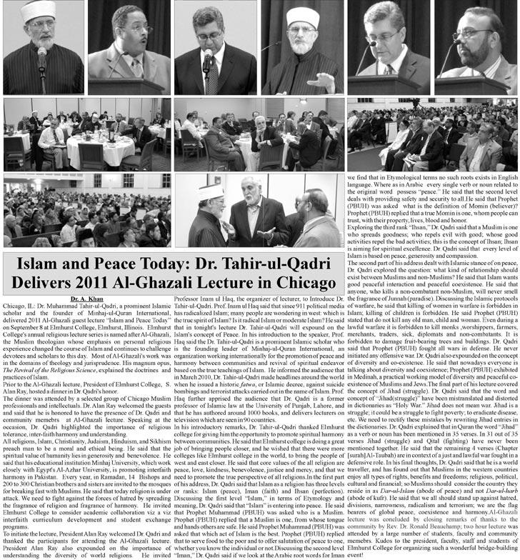 Minhaj-ul-Quran  Print Media CoverageURDU TIMES, CHICAGO