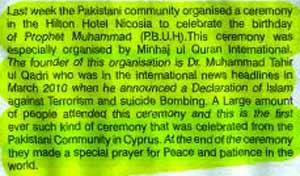 Minhaj-ul-Quran  Print Media CoverageCyprus Today
