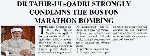 Mustafavi Student Movement Print Media Coverage Weekly Urdu Times UK Page: 11
