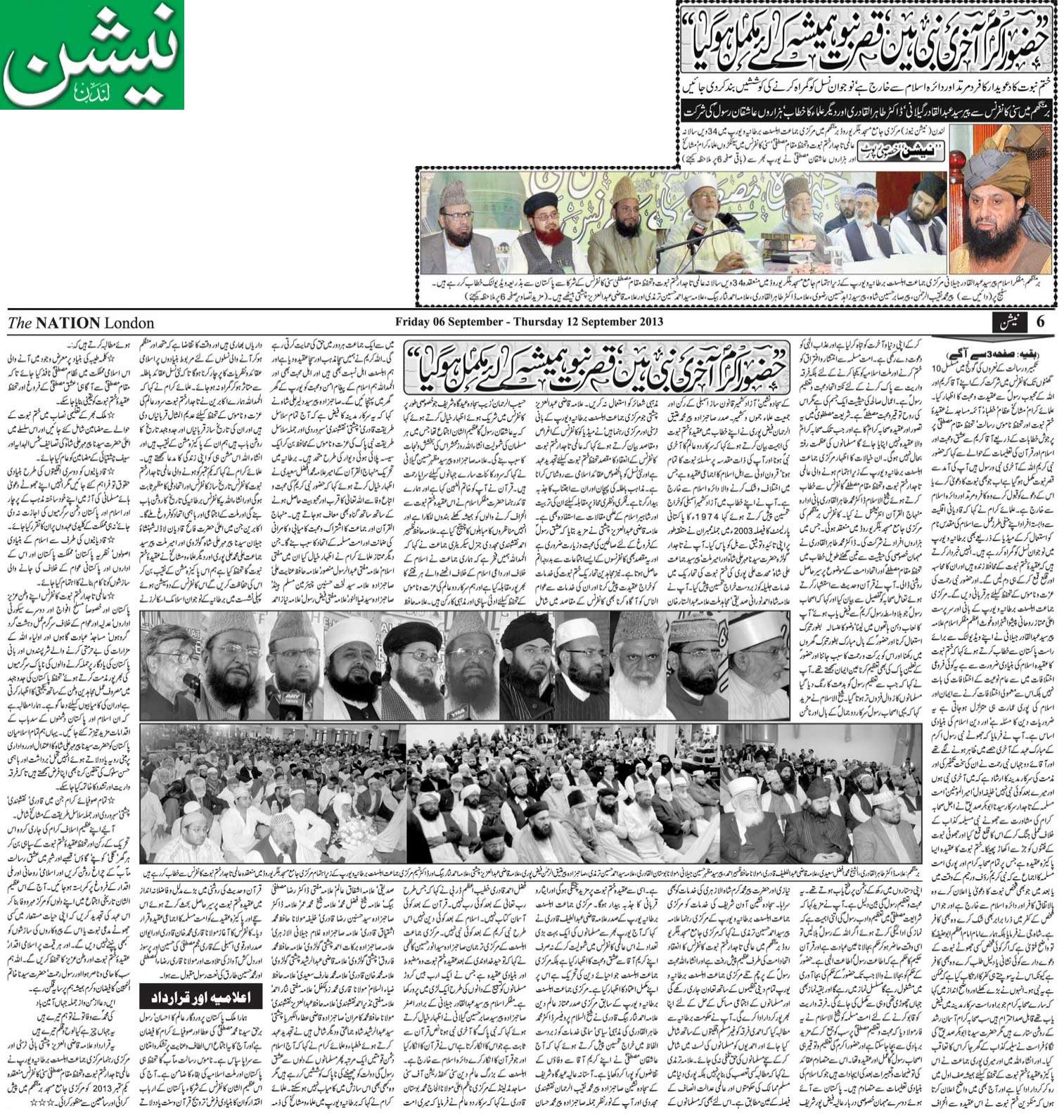 Mustafavi Student Movement Print Media Coverage The Nation London (Weekly)