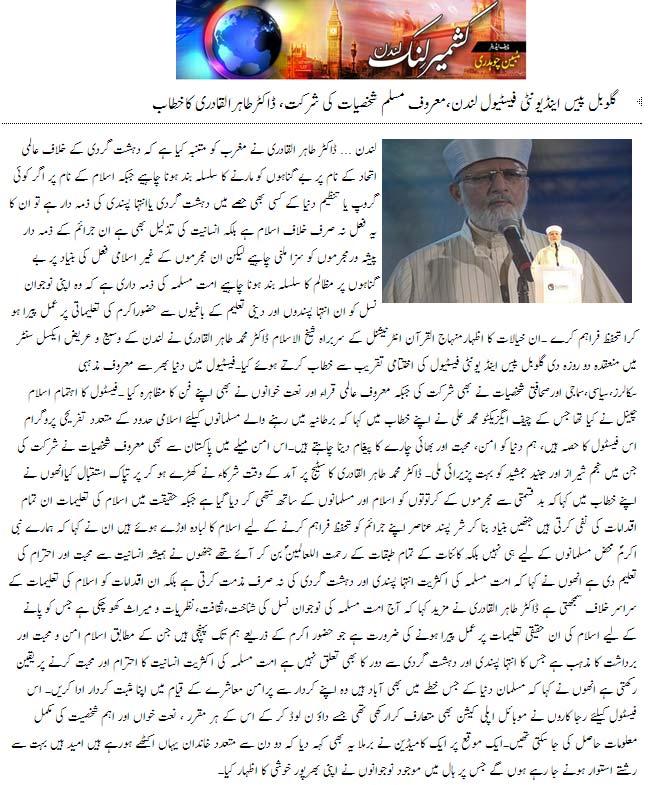Pakistan Awami Tehreek  Print Media Coverage Kashmir Link London