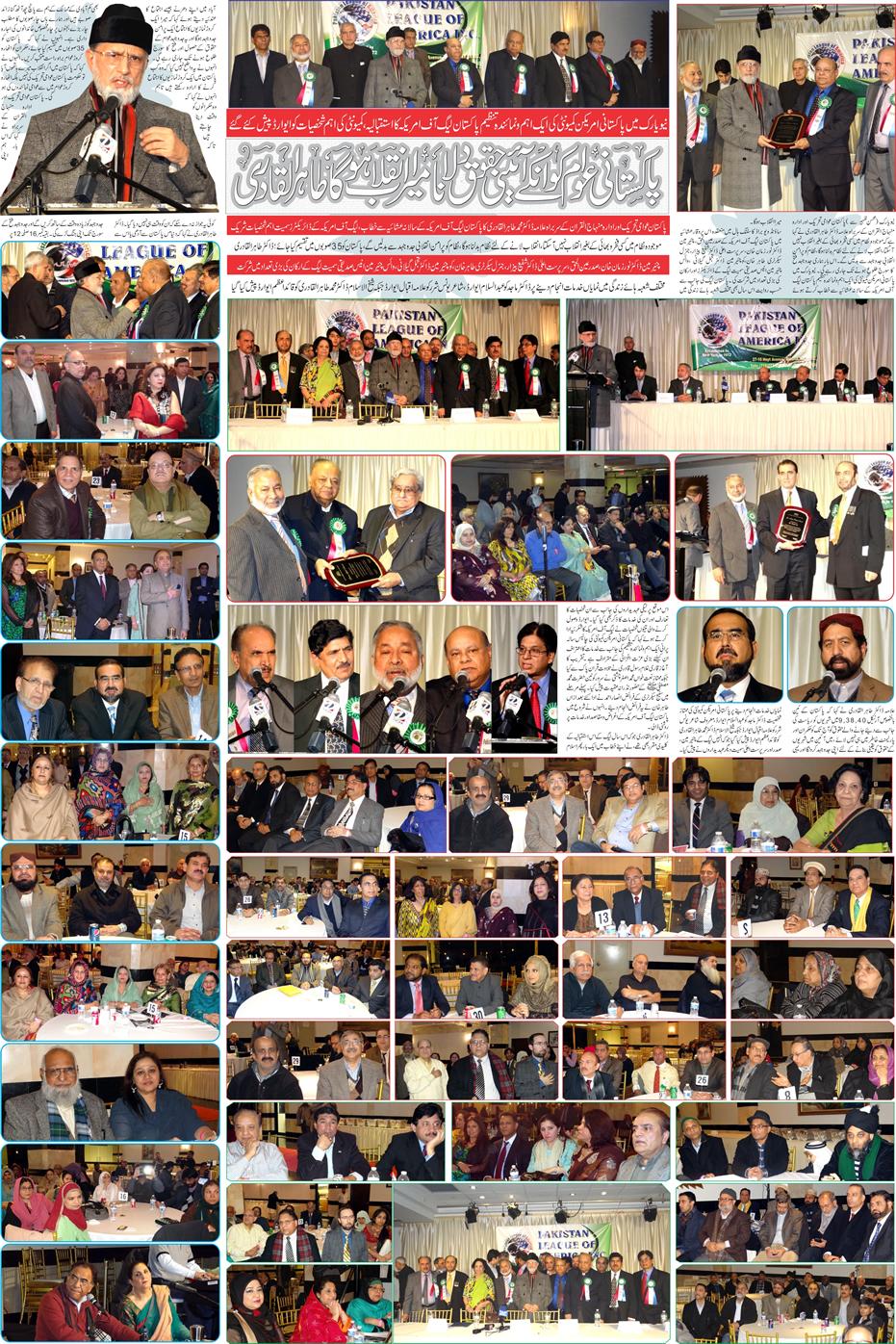 Pakistan Awami Tehreek  Print Media Coverage Sada-e-Pakistan North America - Page 18