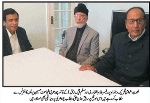 Print Media Coverage Weekly Urdu Times UK - Page 3