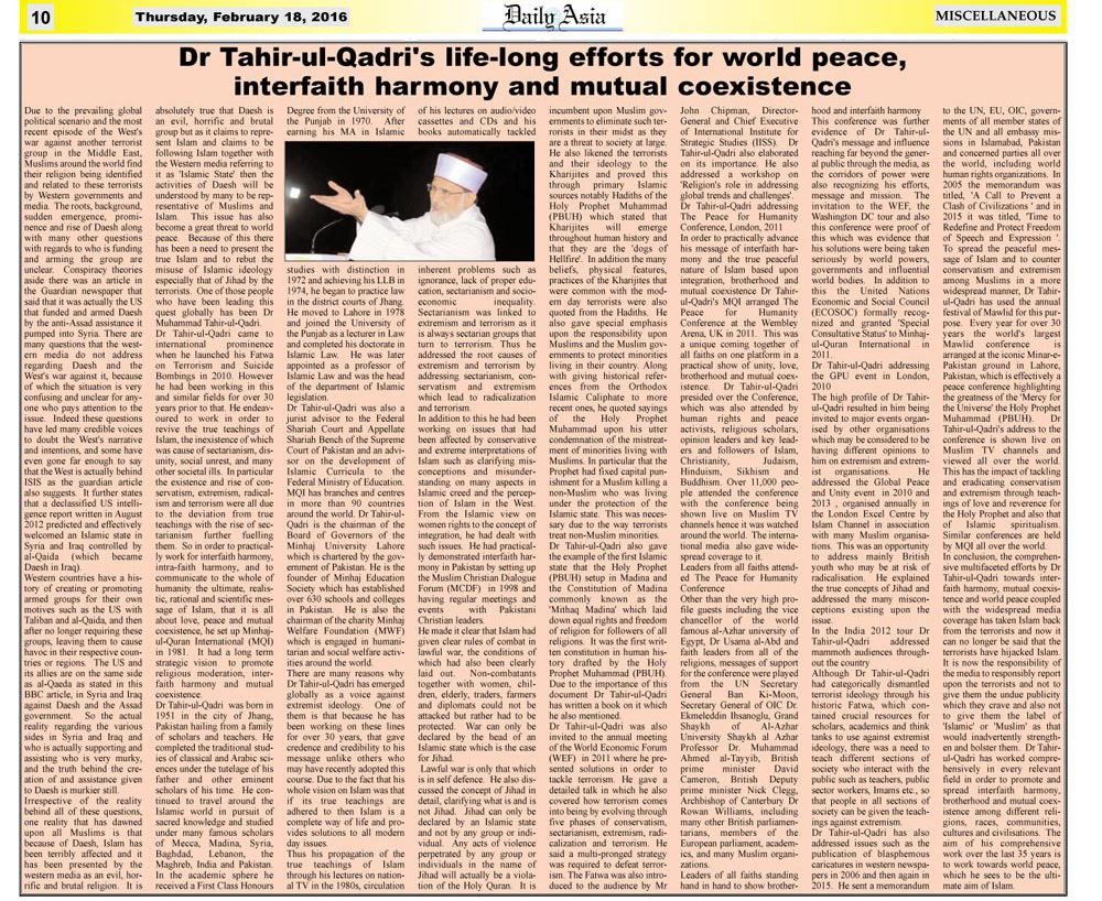 Mustafavi Student Movement Print Media Coverage Daily Ausaf London - Page 14
