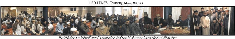 Mustafavi Student Movement Print Media Coverage Urdu Times UK