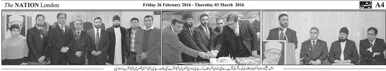Pakistan Awami Tehreek  Print Media Coverage The Nation London - Page 4