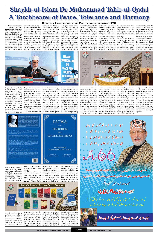 Pakistan Awami Tehreek  Print Media Coverage Weekly Akhbaar e Pakistan - Page 18