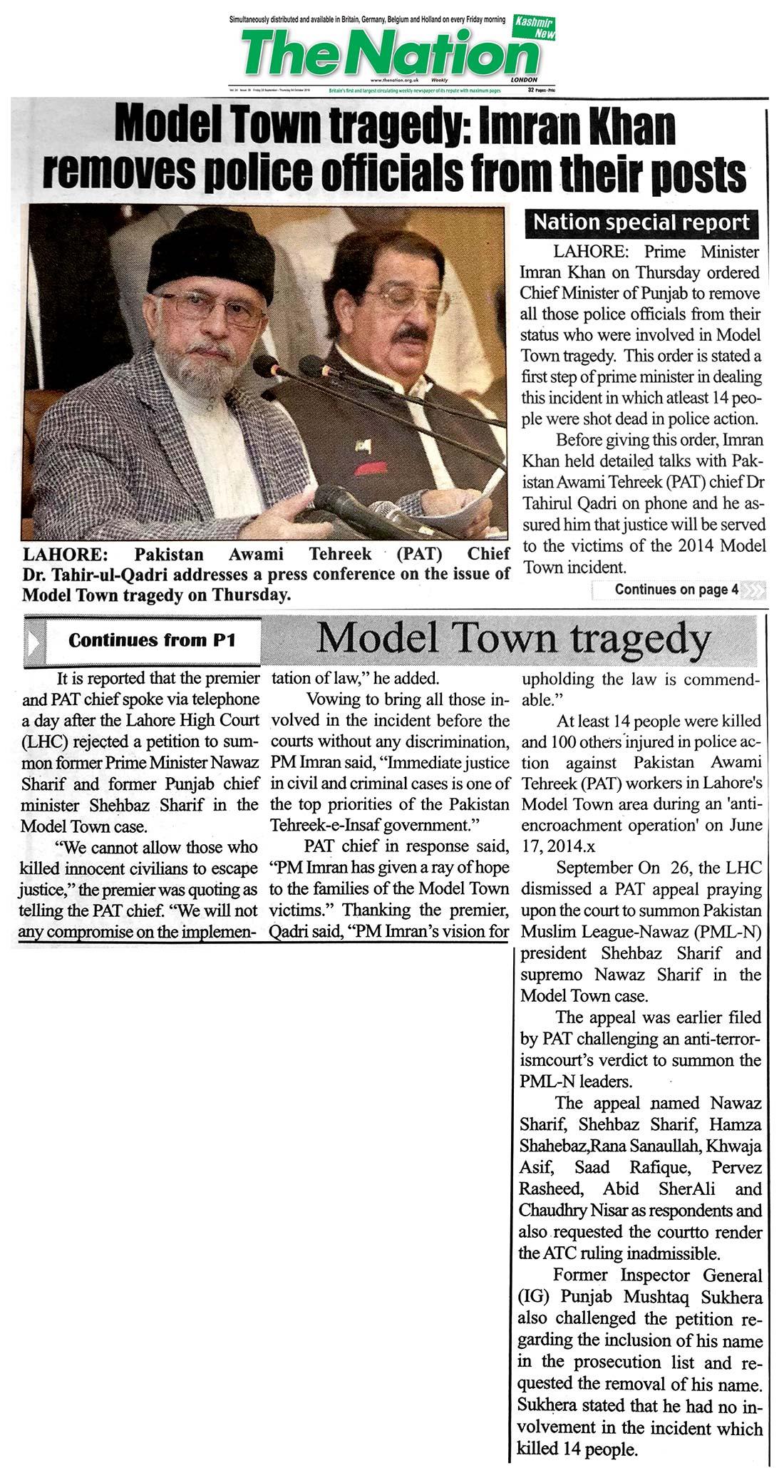Pakistan Awami Tehreek  Print Media Coverage The Nation London