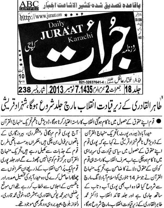 Mustafavi Student Movement Print Media Coverage Daily Juraat Karachi