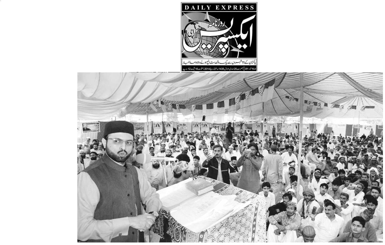 Pakistan Awami Tehreek  Print Media Coverage express