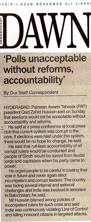 Pakistan Awami Tehreek  Print Media Coverage Daily-Dawan
