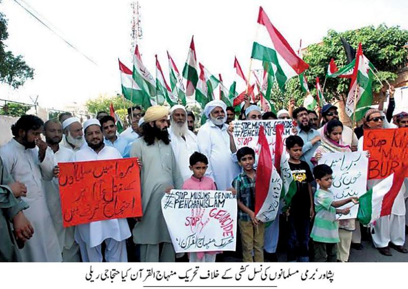 Pakistan Awami Tehreek  Print Media Coverage Express-Back-Page