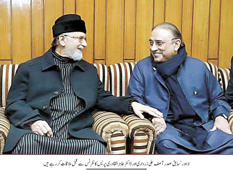 Pakistan Awami Tehreek  Print Media Coverage Daily Express (Peshawar) - Front Page