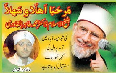 Minhaj-ul-Quran  Print Media CoverageDaily Etemaad