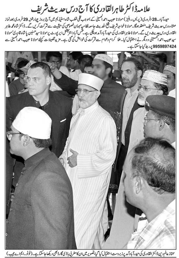 Minhaj-ul-Quran  Print Media CoverageDaily Munsif - India