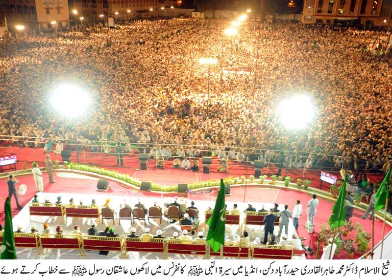 Minhaj-ul-Quran  Print Media CoverageMQI India