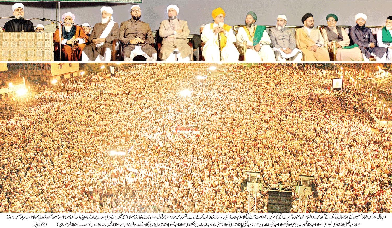 Minhaj-ul-Quran  Print Media CoverageDaily Etemaad Page: 1